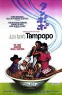 Tampopo - a Happy Thanksgiving Treat Japanese Noodle Style! poster