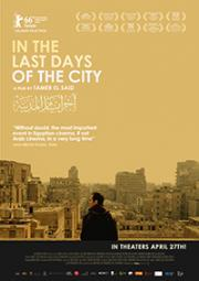 In The Last Days of the City - LAST DAY! poster