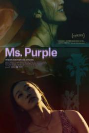 Ms. Purple - LAST DAY! poster