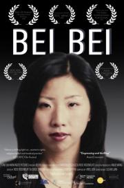 Bei Bei - with post screening discussion & events! poster