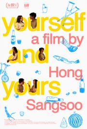 Yourself and Yours - available now for our safe at-home virtual cinema viewing that'll partially support us too ! poster
