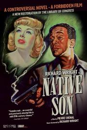 Native Son - available soon for our safe at-home virtual cinema viewing that'll partially support us too ! poster