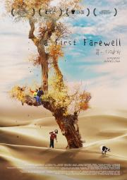 A First Farewell - available NOW for our safe at-home virtual cinema viewing that'll partially support us too ! poster